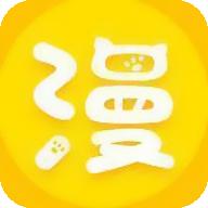 兽兽韩漫 V1.1 安卓版