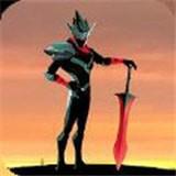 暗影斗士2