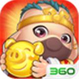 造梦西游OL360版