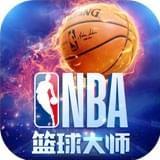 NBA篮球大师小米版