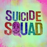 自杀小队特殊行动