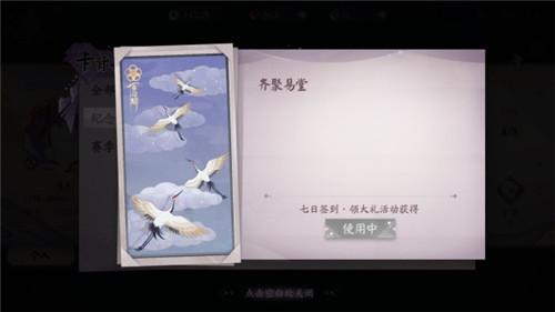 阴阳师百闻牌卡背大全 全稀有公测卡背获取方法指南一览