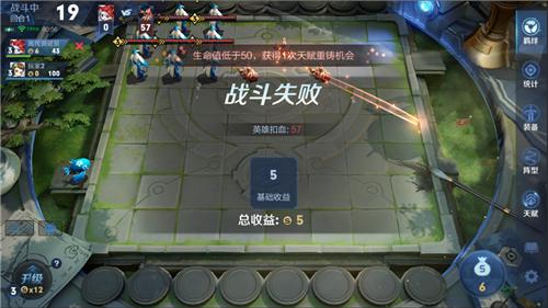 王者模拟战天赋重铸如何用 触发时间条件介绍