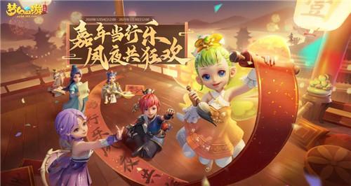《梦幻西游三维版》祈梦活动100%赢好礼,互通新服今日同步上线!