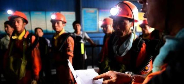 山西省平遥县一煤矿发生瓦斯爆炸,目前15人