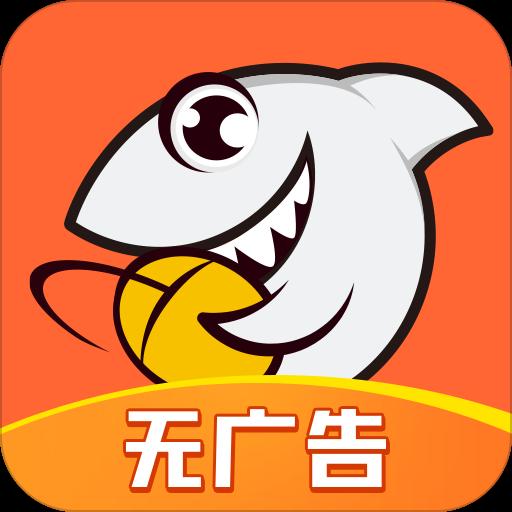 斗鱼直播app去广告版