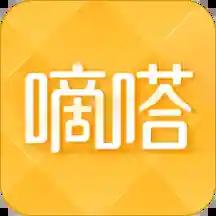 嘀嗒出行顺风车app最新版