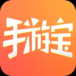 手游宝(游戏社区) v6.8.2 安卓版