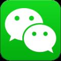 微信6.6.2谷歌版