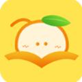 橙子免费小说app下载