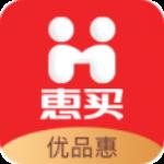 惠买 v5.1.16