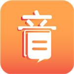音书APP最新安卓版 v5.23.0