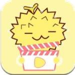 榴莲视频app安卓免费版 v2.6.11