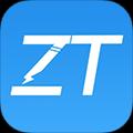 中通快运手持app下载-中通手持下载v1.0 安卓版