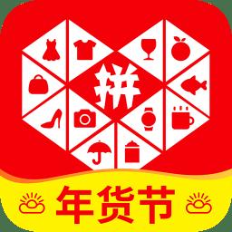 拼多多极速版官方app v4.88.0 安卓版