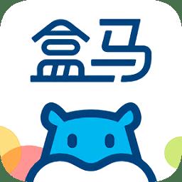 盒马鲜生app最新版 v4.31.0 安卓版