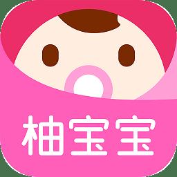 柚宝宝孕育最新版app v3.2.2 安卓版