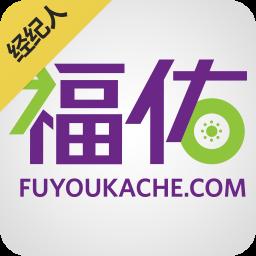 福佑卡车经纪人版 v1.0 安卓版