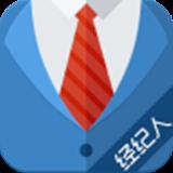赶集房产经纪人 v2.6.0 安卓版