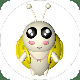 蜗牛有房 v1.1.0 安卓版