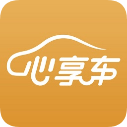 心享车手机版 v2.0.1 安卓版