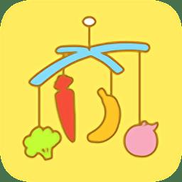 辅食宝(宝宝辅食) v1.3.0 安卓版