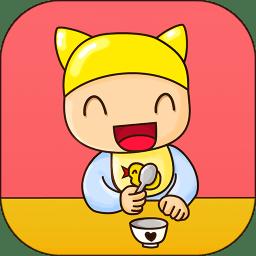 宝宝爱辅食软件 v1.5.0 安