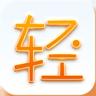 轻付币 v1.5 安卓版