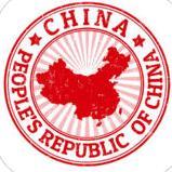 中国地图册2019 v4.80 安卓最新版
