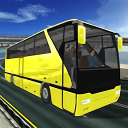 欧洲巴士模拟2中国地图版手机版 v1.2 安卓版