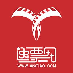 重庆逸票网官网手机版 v3.0.0 安卓版