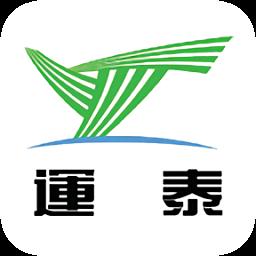芜湖汽车订票 v3.7.0 安卓版