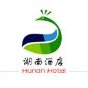 湖南酒店客户端 v5.0.0 安卓版