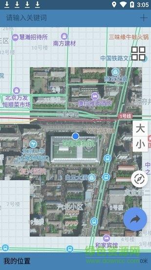 北斗导航卫星地图app