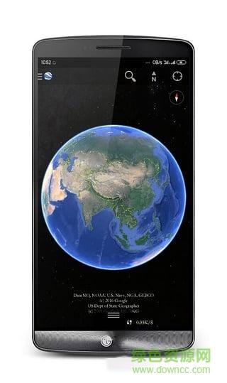 高清卫星地图安卓版下载