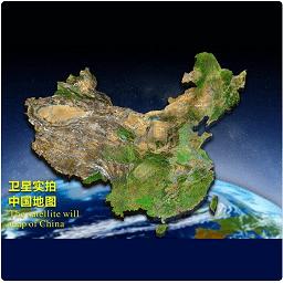 北斗卫星地图2020高清实时地图导航 v789 安卓版