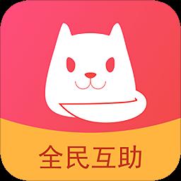 喵互助 v1.0.1 安卓版