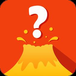 火山问卷 v1.0 安卓版
