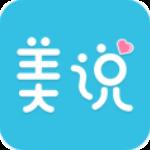 美说 v1.5.6