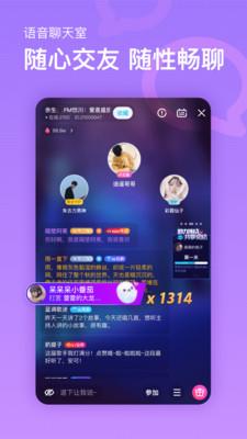 鱼耳直播app官网