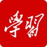 学习强国安卓版 v1.0.1
