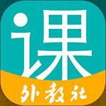 WElearn随行课堂app安卓版 v4.0.1011
