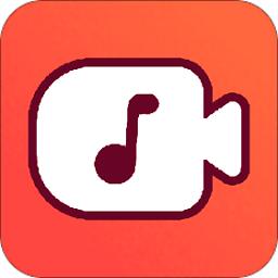 趣影 v1.1.1 安卓版