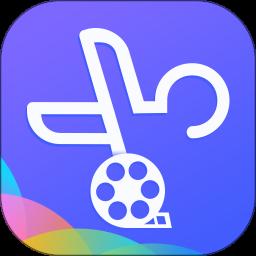 速剪辑 v1.0.0 安卓版