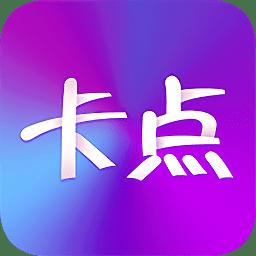 卡点视频剪辑app免费版 v1.0.5 安卓版