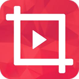 视频裁剪video crop v1.0 安卓版