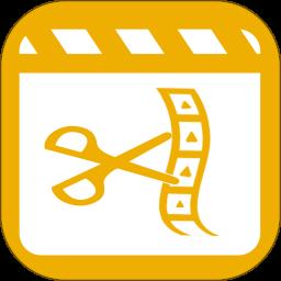 秀秀视频剪辑app v0.7.1 安卓版