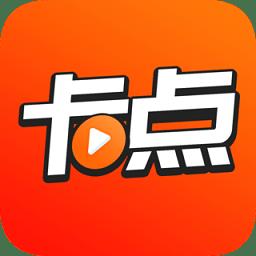 爱卡点破解版软件 v1.2.9 安卓免费版
