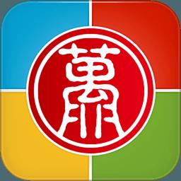 无限宝mac版(远程教育互动平台) v15.0.20200114 1 官方苹果版