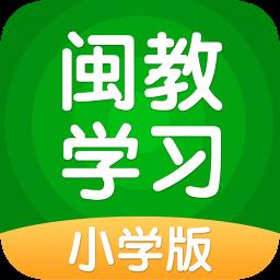 闽教学习电脑版(福建中小学数字教辅平台) v4.3.0 官方pc版